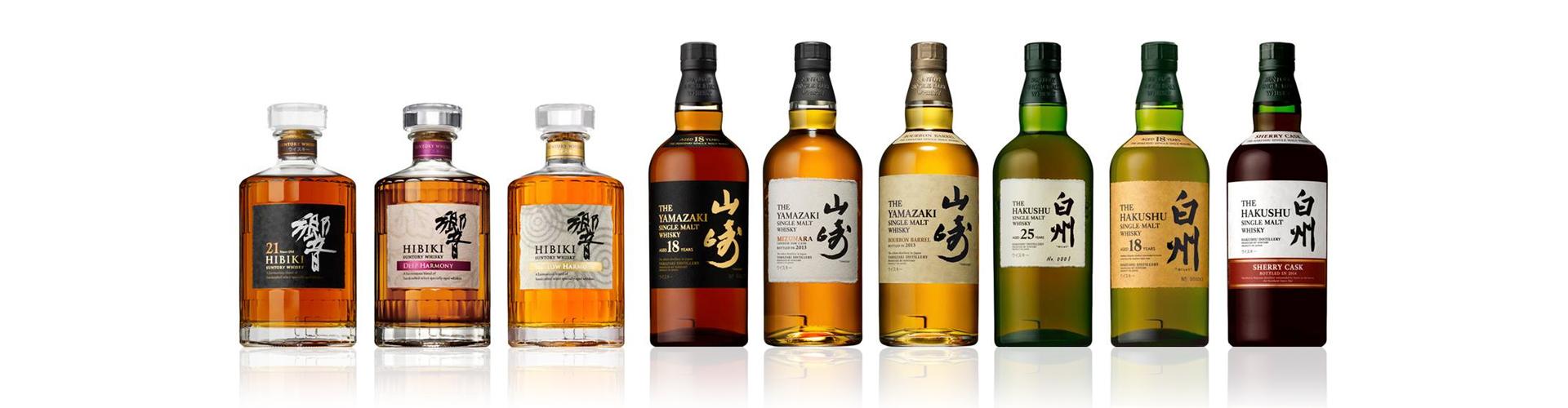Découvrez notre collection de whisky japonais